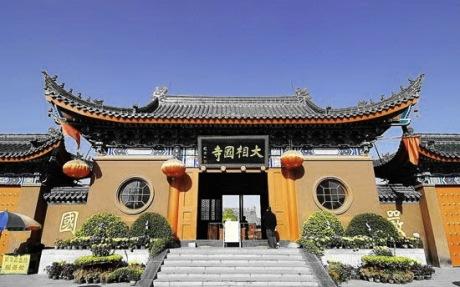Đại Tướng Quốc Tự, thành Khai Phong, tỉnh Hà Nam, Trung Quốc.